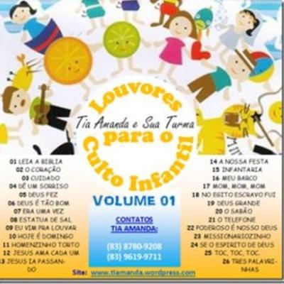 CD 06